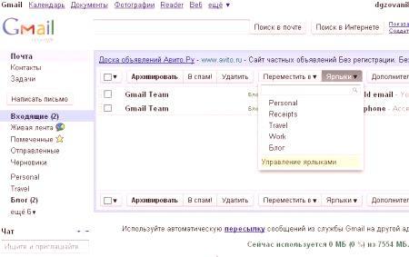 neželjene poruke e-pošte s web lokacija za upoznavanje datirati istj muško