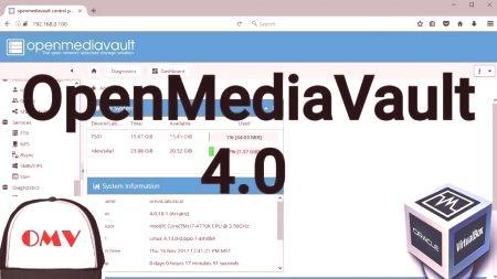 Zainstaluj i skonfiguruj OpenMediaVault - Wiadomości