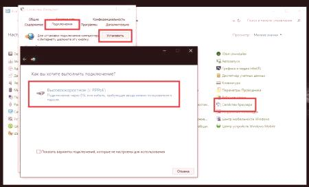 Office Web aplikacijski paket koji čine PowerPoint, Word, Excel.
