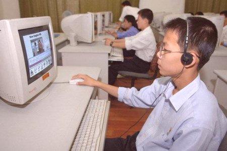 Sjeverna Koreja web stranice za upoznavanje