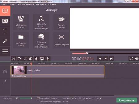Crno na crnom videu videa