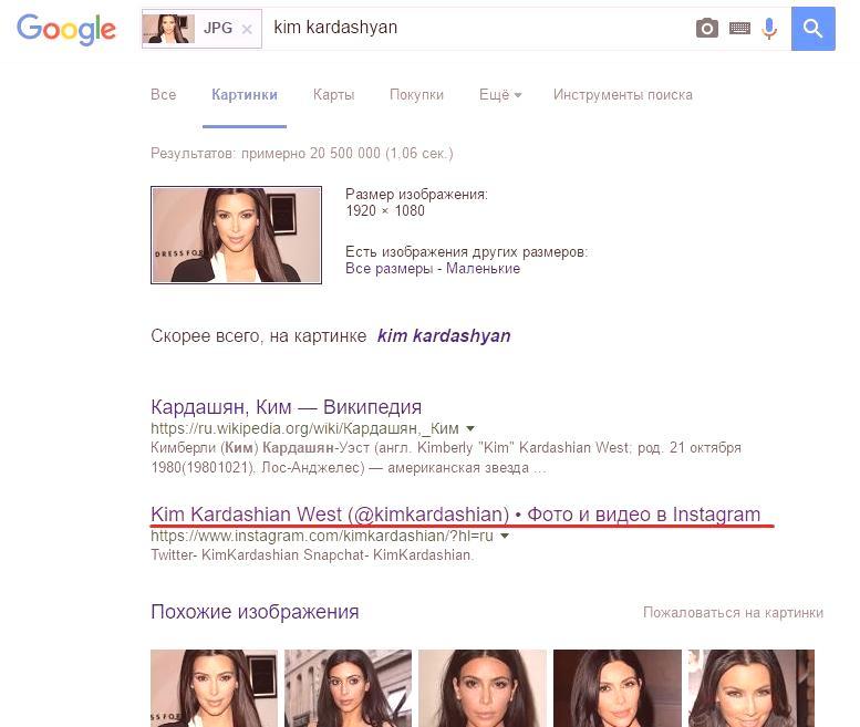 Lažne slike s web mjesta za pronalaženje