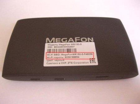 ZTE MF920 Router: Pregled, funkcije, navodila - Tehnološke