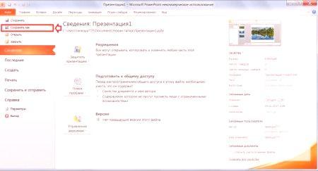 fb1c5825d4e36 Ako uložiť prezentáciu programu PowerPoint - Dôležité tipy ...
