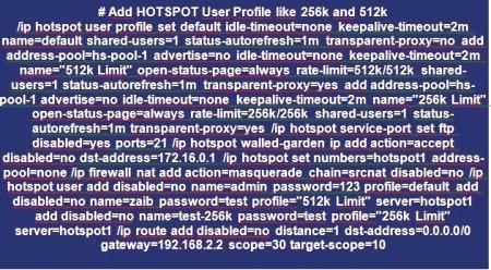 Mikrotik HotSpot: ustawienia, przewodnik krok po kroku
